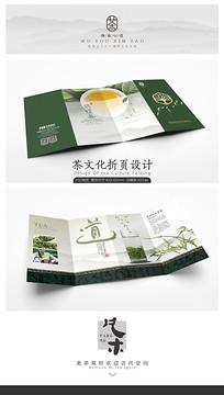 碧螺春茶文化折页设计模板