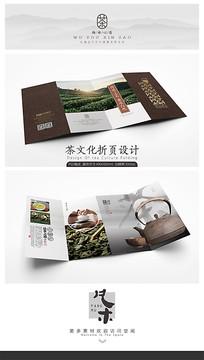 茶道文化茶折页设计模板