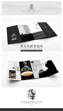 禅茶文化折页设计