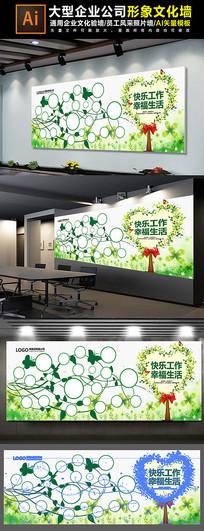 创意企业学校照片墙展板