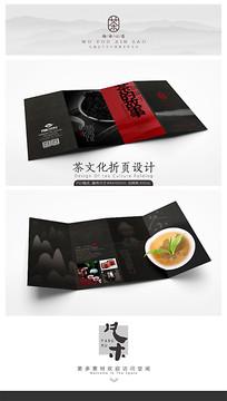 大红袍茶文化折页设计模板