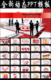 公司招聘人力资源招聘讲座PPT模板,模式