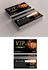 会员VIP贵宾卡设计模版