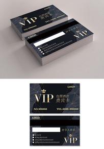 会员卡VIP贵宾卡