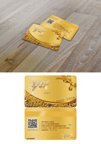 金色贵宾vip卡