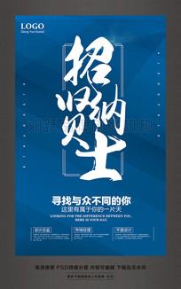 """北京:""""夜行""""首周末 夜班公交运客2.6"""