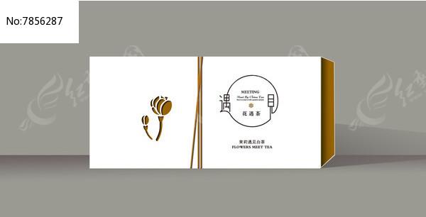 茉莉花花茶礼品设计图片