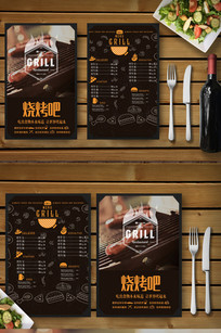 烧烤餐饮菜单设计模版PSD AI