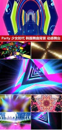 少女时代party歌曲背景动态视频