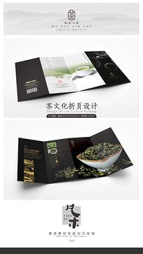 铁观音茶文化折页设计模板
