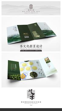 铁观音茶叶折页设计模板