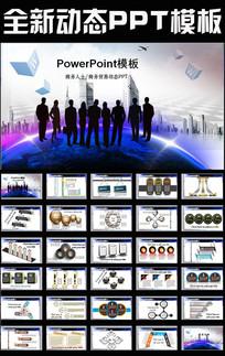 团队建设项目部门工作总结商务PPT模板