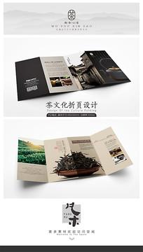 武夷岩茶文化折页设计模板