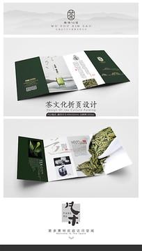 西湖龙井茶叶折页设计模板