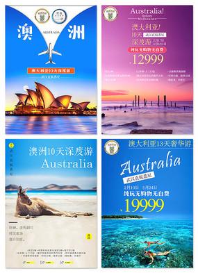 原创设计稿 画册设计/书籍/菜谱 报纸版面设计 澳洲旅游手抄报  袋鼠