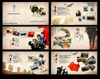 部队军事画册退伍宣传纪念册
