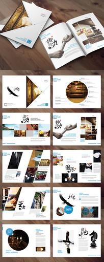 创意物业公司画册