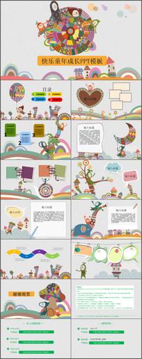 儿童教育可爱卡通幼儿园小学动态PPT模板