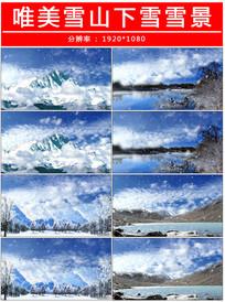 高原雪景青藏高原雪景视频