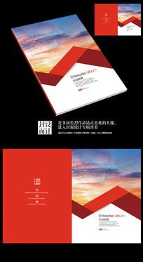 红色金融政府画册封面
