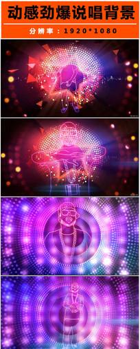 酒吧嘻哈动感DJ舞台背景 mp4