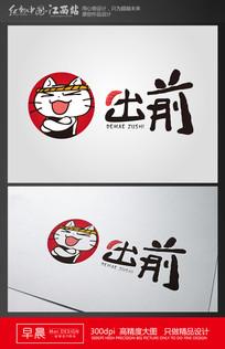 卡通寿司餐饮标志