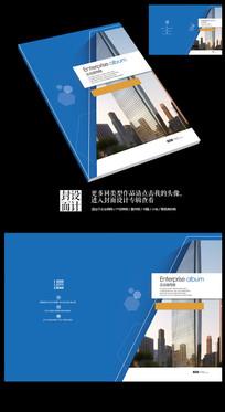 蓝色星级酒店餐饮宣传册封面
