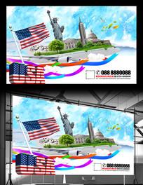 美国旅游创意广告背景模板设计