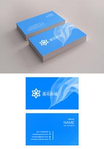 企业个人蓝色名片 PSD