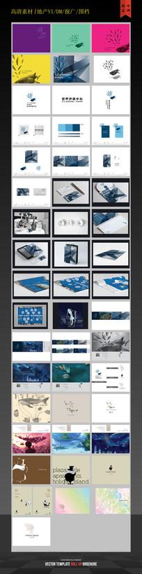商业地产VI设计