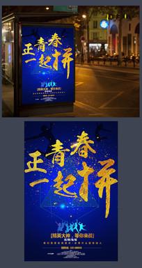 """北京:49个市级部门今起公开""""全清单""""政务信"""