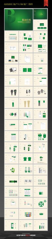 物业VI设计基础应用