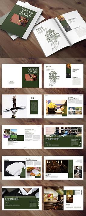 物业管理公司画册