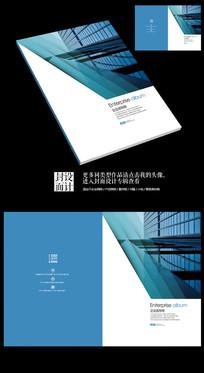现代简约企业宣传册蓝色画册封面