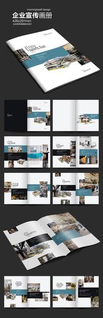 元素系列长方形地产画册