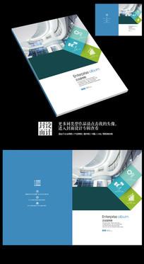 智能家居电子产品宣传画册封面设计下载 7864605图片