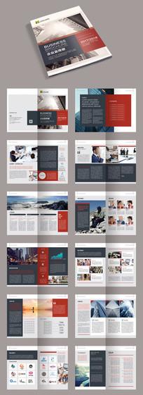 2017红色企业文化画册宣传册