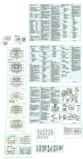 别墅建筑模板CAD图纸