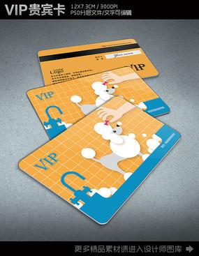 宠物店VIP会员卡设计模板