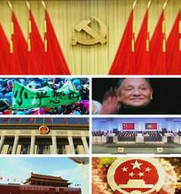 邓小平改革开发光荣历史纪录视频