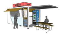 服务站餐饮售货亭