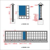 公示栏钢架结构