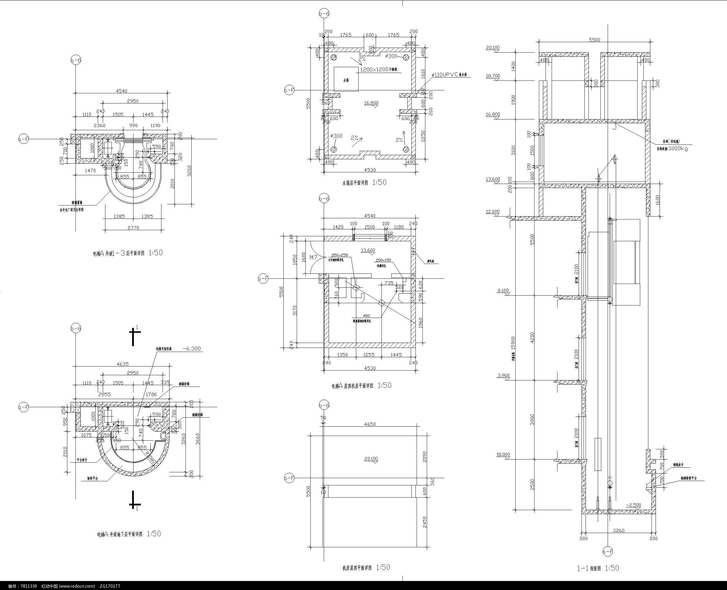 电气安全控制程序_如何学习电梯电路图-