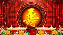红火喜庆老人六十大寿祝福视频