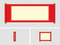 红色古典卷轴打开高清通道视频