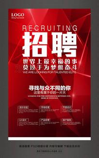 嘉艺控股2019年年报:毛利同比增12.54%