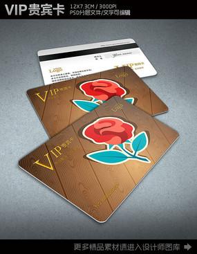 花店VIP贵宾卡设计模板