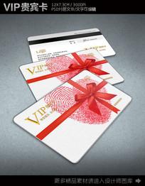 婚庆公司VIP会员卡