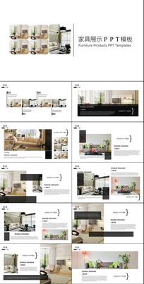 家具PPT设计模板