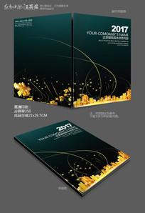 金融画册封面
